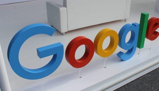 Рада приняла закон о «налоге на Google»