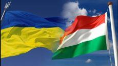 Украина и Венгрия подпишут cоглашение о взаимном признании дипломов