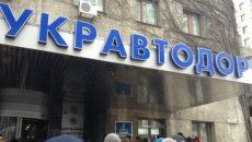 За рейтинг облигаций Укравтодор заплатил в 6,5 млн грн