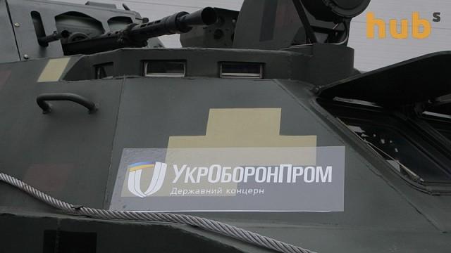 «Укроборонпром» планирует создать индустриальный парк в Харькове