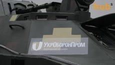 «Укроборонпром» подписал новый контракт на ремонт самолета