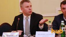 В НАПК заявили о незаконности назначения главы «Нафтогаза» Витренко