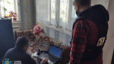 СБУ прикрыла сеть агитаторов