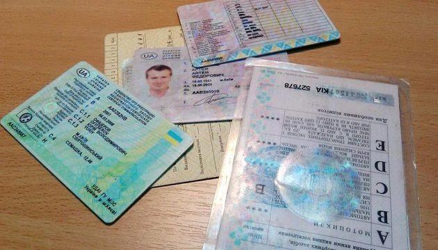 Италия прекратила признавать украинские водительские права