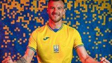 Украина представила форму для чемпионата Европы по футболу