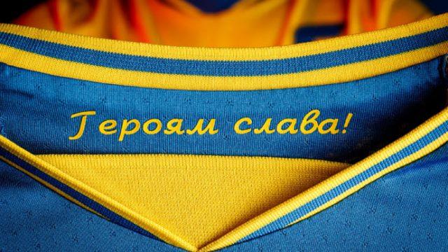 УЕФА требует от Украины внести изменения в форму на Евро-2020, - СМИ