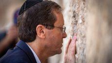 В Израиле новый президент