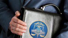 Рада приняла первый закон для проведения налоговой амнистии