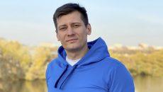 Российский оппозиционер Гудков перебрался в Киев
