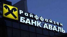 Райффайзен Банк Аваль провел ребрендинг
