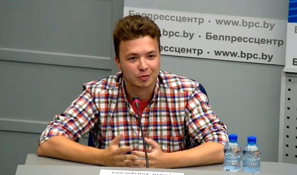 В Беларуси Протасевича вывели на пресс-конференцию