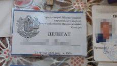 В Запорожской области разоблачили фейковый «горсовет» – СБУ