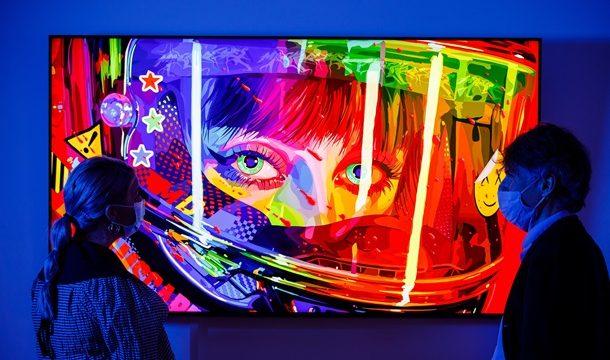 Sotheby's проведет первый NFT-аукцион