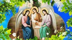 Украина празднует Троицу