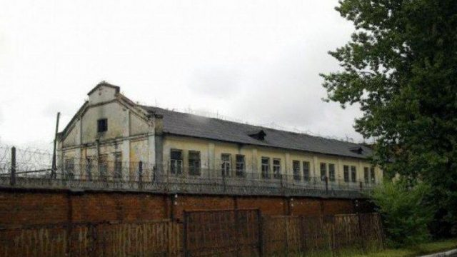 Во Львове продали тюрьму