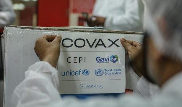 В Украину доставили очередную партию вакцины Pfizer