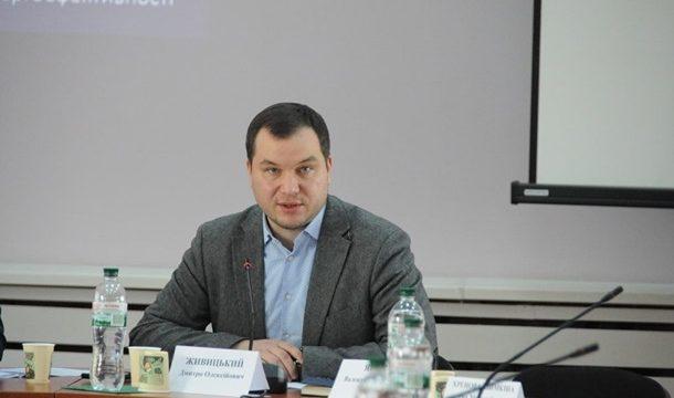 Правительству утвердило нового главу Сумской ОГА
