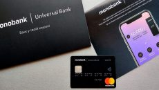 Monobank намерен запустить платежную карту с расчетом в биткоинах