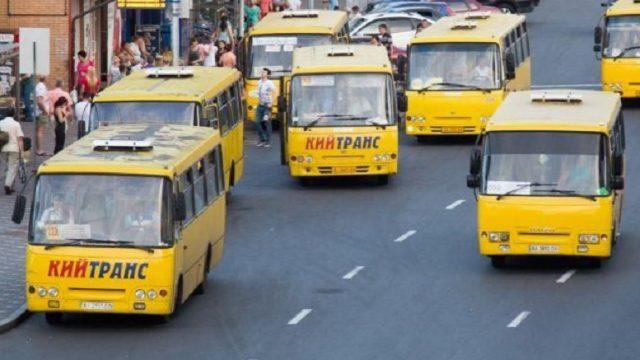 В Киеве обновили правила для маршруток