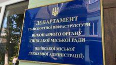 В КГГА и «Киевавтодоре» проходят обыски