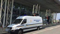 Во Львове заминировали аэропорт