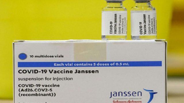 В Украине зарегистрировали вакцину Janssen