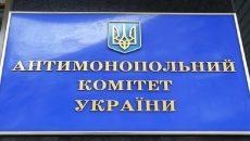Mastercard и Visa согласовывают в АМКУ меморандум с НБУ