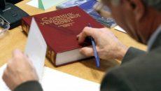 Чиновники впервые сдают экзамен по украинскому языку
