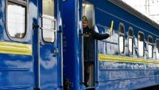 УЗ назначит дополнительный поезд к Азовскому морю