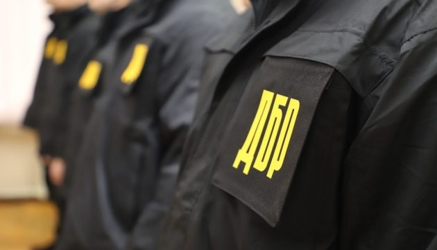 ГБР за полгода направило в суд 254 обвинительных акта