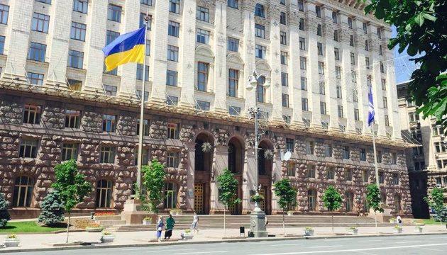 Полиция не нашла взрывчатку в здании КГГА
