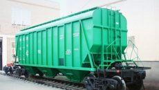 КВСЗ сократил производство грузовых вагонов на 61%