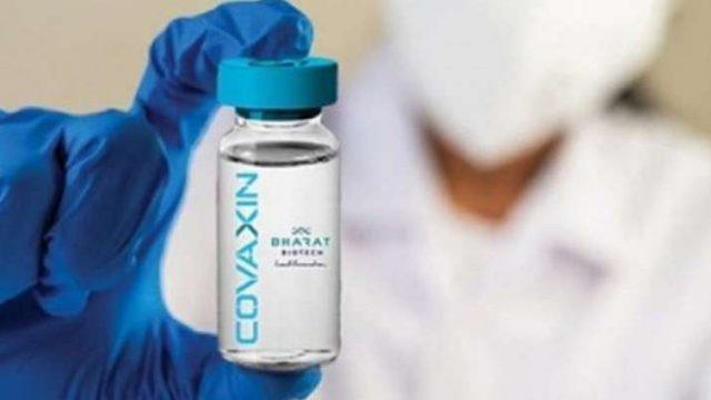 Производитель индийской вакцины Covaxin от COVID-19 сообщил о ее эффективности