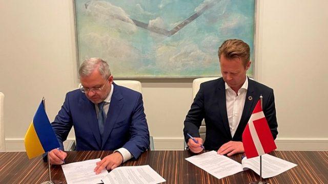 Украина и Дания подписали соглашение о сотрудничестве в сфере энергетики