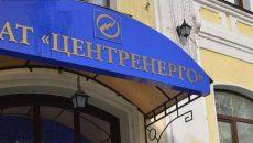 «Центрэнерго» получило 200 млн гривен прибыли