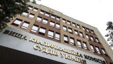 Рада приняла закон о реформе ВККС