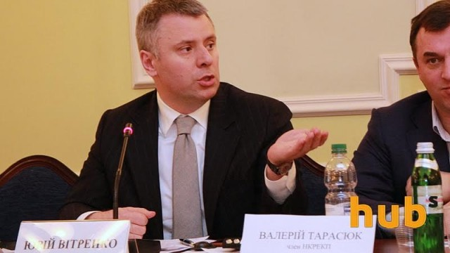 Набсовет Нафтогаза перенес рассмотрение вопроса об увольнении Витренко