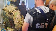 СБУ поймала агента российской разведки