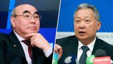 Двух экс-президентов Кыргызстана объявили в розыск