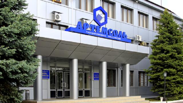 «Артемсоль» в первом полугодии перевыполнило план производства