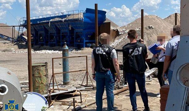 На Николаевщине незаконно добывали гранит, - СБУ