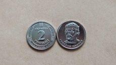 НБУ анонсировал новый дизайн монет