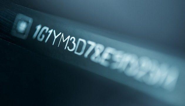 МВД обнародовало данные о VIN-кодах автомобилей