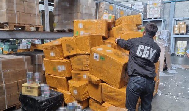 СБУ перекрыла крупный канал контрабанды