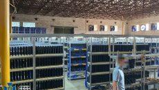 СБУ прикрыла работавшую на территории Винницаоблэнерго майнинг-ферму