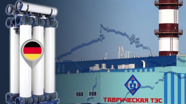 Литовская фирма поставила немецкие фильтры в Крым, – СМИ