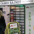 Продажа валюты населением превысила $2 миллиарда, - Данилишин