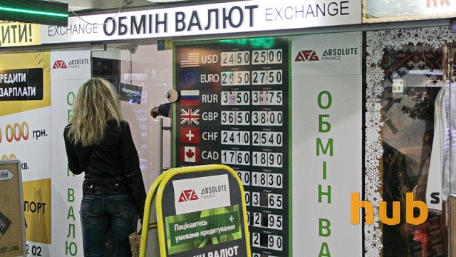Украинцы продали валюты на $1,25 миллиарда больше, чем купили, – Данилишин