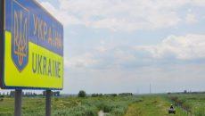 Украина ввела новые правила пересечения границы