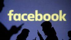 Facebook оштрафовали почти на $70 млн
